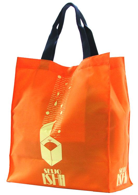 ショッピングバッグ(ネーブルオレンジ)