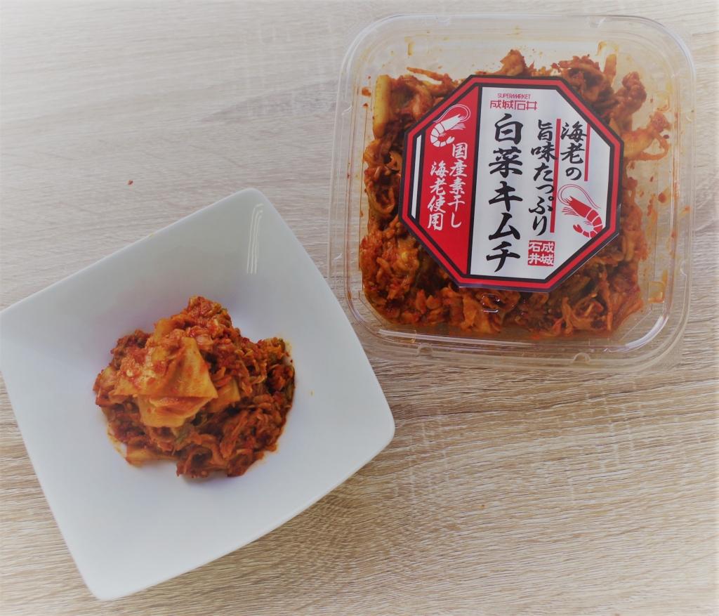 成城石井 海老の旨味たっぷり白菜キムチ皿盛.JPG