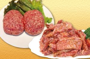 国産牛ハンバーグ&国産黒毛和牛味付焼肉セット