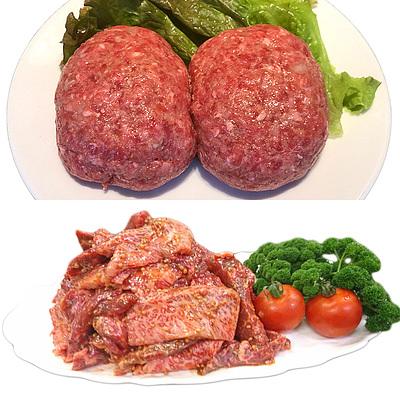 国産黒毛和牛味付焼肉&国産牛ハンバーグセット